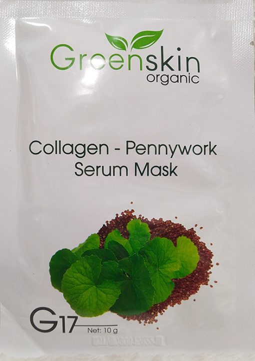 Greenskin-Collagen-serum-mask-G17