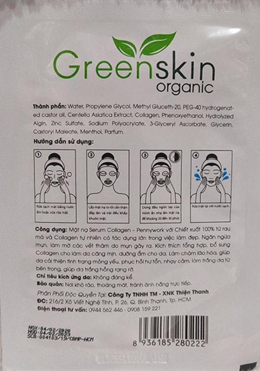 Greenskin-Collagen-serum-mask-G17-myphamlan